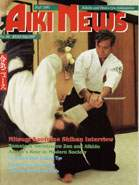 Fall 1991 Aiki News